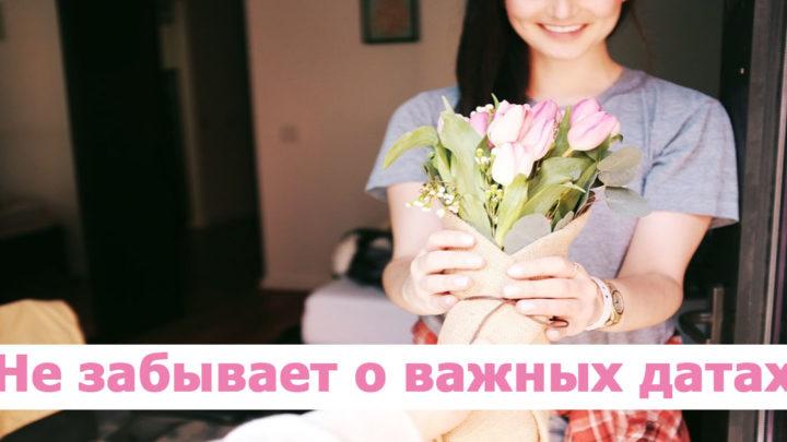 Основные признаки влюбленности мужчин