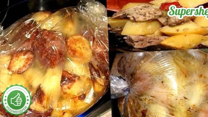 Рецепт вкусного, сытного и аппетитного ужина: картофель с мясом запеченный в рукаве