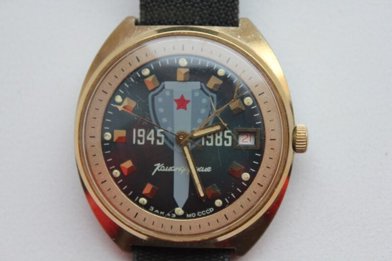 Исторические вещи времен Советского Союза